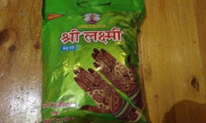 これはインド国内で販売されているヘナです。