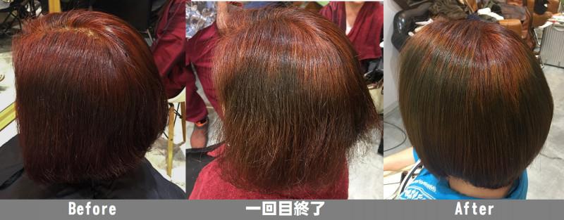 インディゴ毛は明るくなりません。